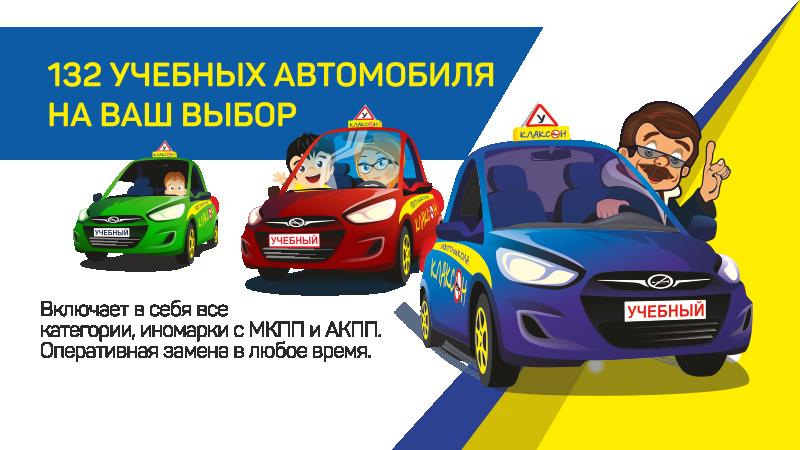 часа стоимость автомобилей нормо ремонт